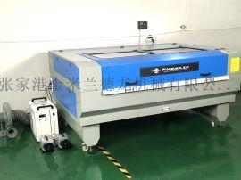 麗博小型鐳射切割機_沙發布料鐳射切割機