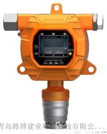**LB-MD4X固定式多气体探测器