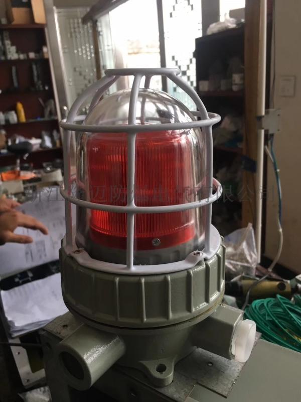 24v防爆声光报 器