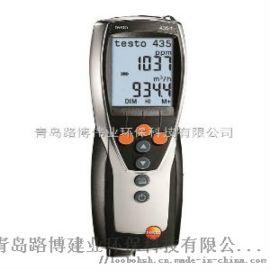 广州德图testo 435-1多功能测量仪 照度计