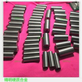 硬质合金冷镦模具 钨钢冲压模 合金缩杆模