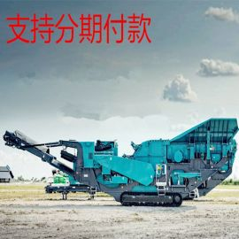 分期付款移动式石子破碎机 建筑垃圾破碎站厂家