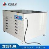LA1218C丝网版烘干机 烘版箱 箱式干燥机
