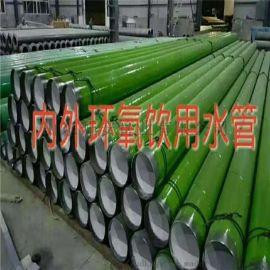 涂塑钢管,内外环氧粉末涂塑复合钢管