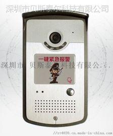 車輛視頻監控緊急報警主機