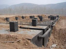 养殖污水地埋一体化污水处理设备供应