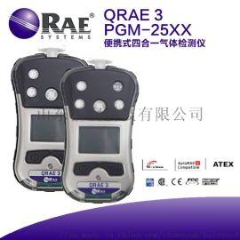 华瑞QRAE3便携式无线多合一气体报警器