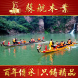 厂家直销龙舟比赛专用船,22人木质龙舟船,凤舟