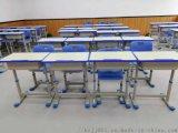 KZY中学生升降式课桌*中学生用课桌椅