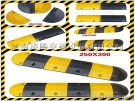 郑州橡胶减速带厂家铸钢减速带供应商