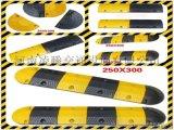 鄭州橡膠減速帶廠家鑄鋼減速帶供應商