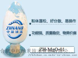 纳米氧化镁导热氧化镁粉MgO超细高纯氧化镁