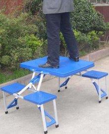 ABS折叠桌塑料桌椅展业桌椅平安折叠桌