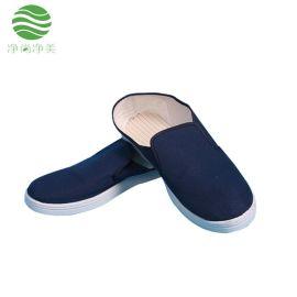 防静电鞋 无尘半导体车间PVC底帆布防静电鞋