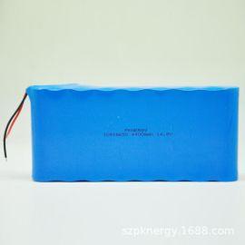 厂家18650 电池组 4400mah 14.8V备用电源电池组 打气泵电池定做