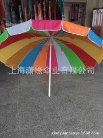16骨户外太阳伞、16面太阳伞、16骨的户外广告伞定制