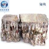 铋锭 铋粒 金属铋 低熔点高纯金属铋 bi99.997% 铋块