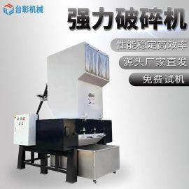 厂家批发塑料管破碎机 再生塑料破碎机 广东汽车保险杠粉碎机