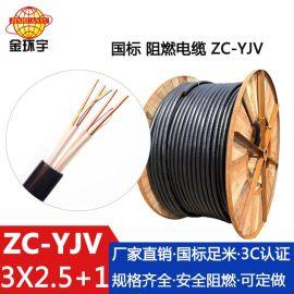 金环宇电缆 阻燃国标低压架空电力电缆ZC-YJV3X2.5+1X1.5平方