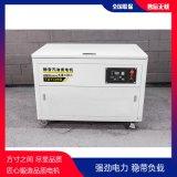 25千瓦汽油发电机冷库用价格