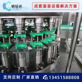 果汁饮料灌装生产线 三合一果汁饮料啤酒灌装机