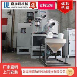 SHL立式pvc高速混合单机  实验室色母料混合加热干燥高速混料机