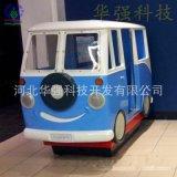 玩具模型体验车玻璃钢外壳 定制游乐设备外壳 外壳生产厂家