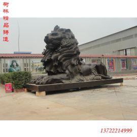 仿铜狮子雕塑 大型汇丰狮子