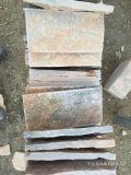 铁色蘑菇石厂家  推荐外墙文化石图片效果图