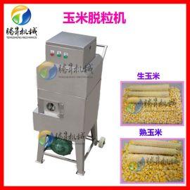 立式玉米脱粒机 云南玉米削粒机