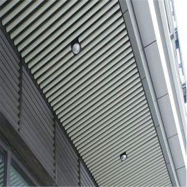 厂家供应铝圆管天花吊顶铝圆管规格任意定做