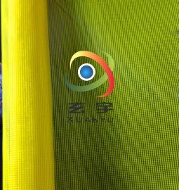 PVC网格布  箱包衣服用反光布 荧光布 网眼布