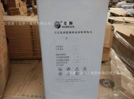圣阳GFM-500C 2V500AH铅酸蓄电池