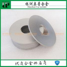 YS2T硬质合金耐磨胶带切割圆片刀