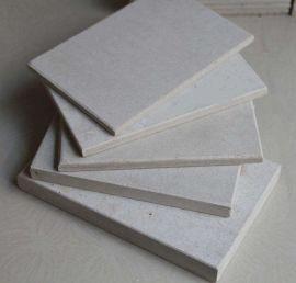650度保温板 出口品质硅酸钙板 无石棉保温隔热板