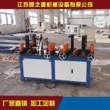 生產供應圓弧面型材貼膜機多型號覆膜機