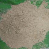 批發預混料用麥飯石粉 麥飯石顆粒 麥飯石陶瓷濾料