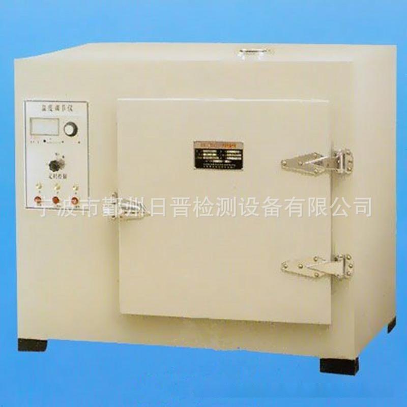 远红外检测烘干箱焊条干燥箱真空干燥箱真空烘箱真空箱恒温干燥箱