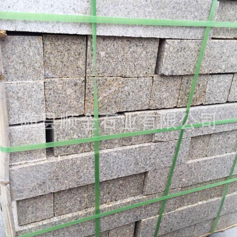 廠家供應條石  條石矴步 沿石批發環保花崗岩 文化磚 價格優惠