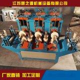 型材整形机小五组整形机滚压开口校正成型机器