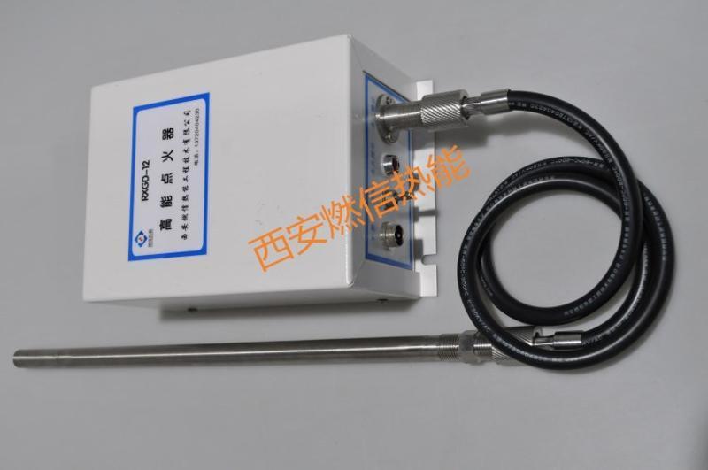燃信热能工业火炬点火装置 工业燃烧器点火装置的选型及点火杆