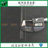 YG10X硬质合金精磨圆棒φ0.4*330mm