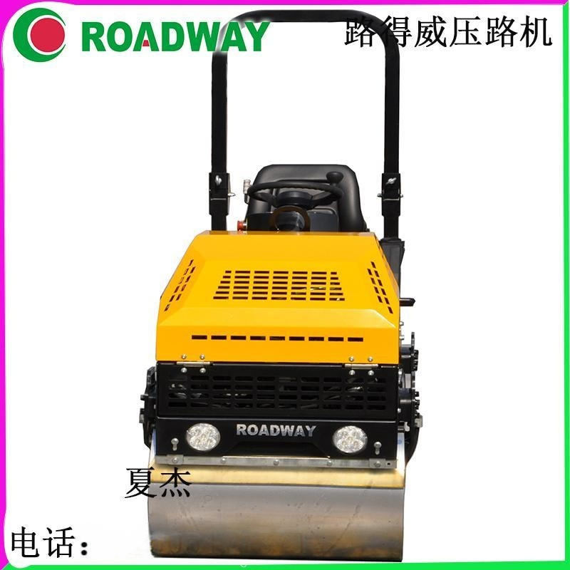 ROADWAY壓路機RWYL42BC小型駕駛式手扶式壓路機廠家供應液壓光輪振動壓路機全國