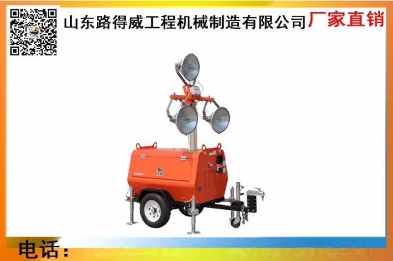 工程照明车 山东路得威 RWZM51C手推式照明车 移动照明车
