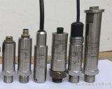 普量电子PT500系列 OEM压力传感器
