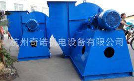 供应4-72-10D型55KW低噪音大型工业离心除尘风机