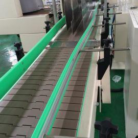 供应全自动L型封切包装机+热收缩包装机 全自动薄膜封切热收缩机