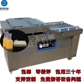 厂家直供真空包装机 双室食品真空包装机 自动摆盖不锈钢粮食砖型