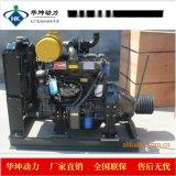 捲揚機用柴油機 四缸六缸柴油機水冷四衝程 動力足油耗低