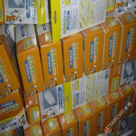生产厂家直供多种掸子_尘掸_清洁刷子_水刺家用清洁用具